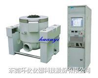 水平电动振动台 HYZ-100B