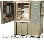 乌鲁木齐恒温恒湿箱生产厂商 HYH-1000C