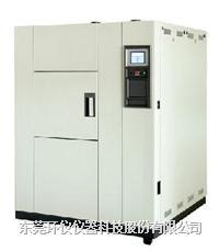 东莞温度冲击箱生产厂商 HYTS-150