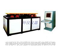 烟花爆竹厂专用模拟运输振动台 HY