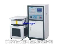 台湾 香港 进口机械式振动台 HY-560B