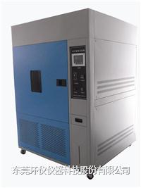氙灯老化试验设备 HY-120B