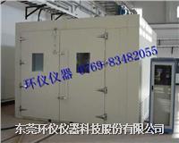 空气净化器实验室 HYTQ-30