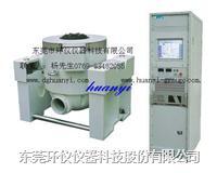 国内知名品牌电动振动台 HYEV-100