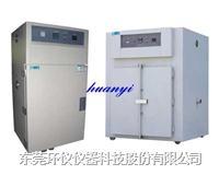 维修高低温箱 HYOV-60