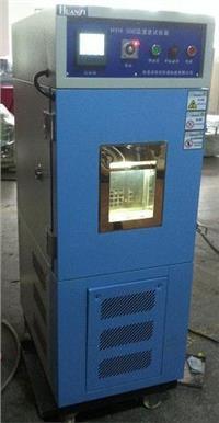 30L负70度温度试验箱 HYH-30D