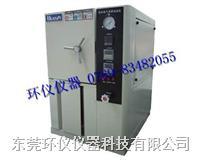 PCT高压加速老化试验机ISO认证企业 HY-PCT-350