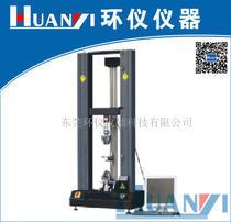 HY-1202全电脑伺服系统拉(压)力试验机