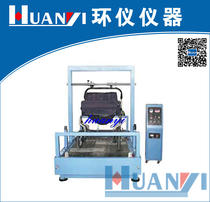 HY-804婴儿车动态路况试验机(左右双胞胎)