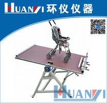 HY-806婴儿车刹车性能试验机