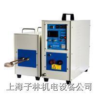 高頻DL-25KW系列,高頻加熱機,高周波感應加熱設備 DL-25,DL-25A,DL-25B,-DL-25AB