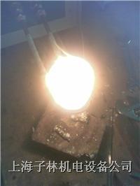 小型熔煉設備,中頻熔煉,實驗室用金屬熔煉設備