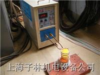中頻熔煉,實驗室熔煉分析,大學材料學熔煉分析