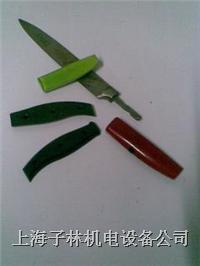 高频加热机,金属插入塑料,塑料手柄配合金属 DL-15KW