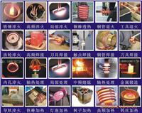 高频钎焊机 DL-15