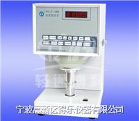 白度測定儀(白度儀,白度計) DLYQ-Z-48B