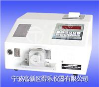 紙張紙板光澤度測定儀 DLGM