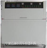 紫外光耐氣候試驗箱 浙江紫外線老化試驗箱 寧波紫外線環境試驗箱