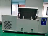 瑞安、臨海、上虞、紹興鹽霧腐蝕試驗箱、溫州鹽霧試驗機 OLT-60、90、120