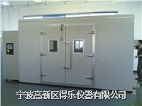 步入式恒溫恒濕試驗室 麗水恒溫恒濕房 寧波步入式高低溫濕熱實驗室