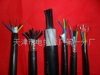 HYAC自承式通信电缆销量 HYAC