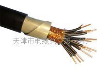 供应HYAT20*2*0.5 20*2*0.4充油通信电缆 HYAT