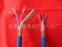 阻燃通信电缆是什么线 ZRC-HYA