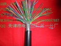 地埋充油通信电缆HYAT23质量 HYAT23