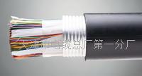 HYAT22地埋通信电缆质量 HYAT22