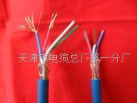 KVV22铠装控制电缆销售额  KVV22