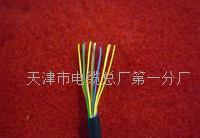 KVVRP电缆销售额 KVVRP