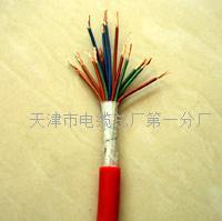 国标KFF22-2*1.5氟塑料信号电缆 KFF22-2*1.5