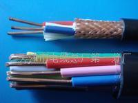 控制电缆 ZRC-DJYPVP 3*2*1.0型号大全  ZRC-DJYPVP