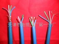 MHYV30对50对80对矿用通信电缆