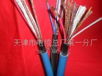 行车手柄电缆KVVRC电缆安装-MHYV电缆