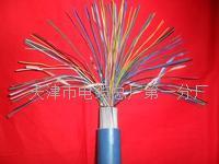 行车电缆KVVRC电缆批发零售价-PTYA23铁路信号电缆