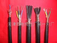 行车电缆KVVRC电缆参数介绍-DJYPV计算机电缆