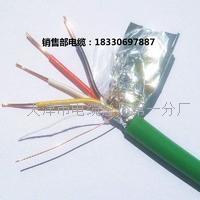 J-Y(ST)YH电缆