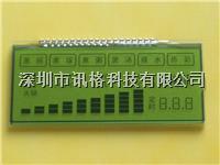TN液晶屏、定制TN液晶、開模TN液晶模塊