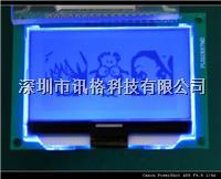 COG顯示屏 12864