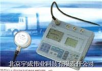 测振仪VM-53A VM-53A