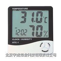 溫濕度計HTC-1 HTC-1