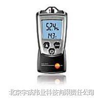 空氣濕度和溫度測量儀器testo 610 testo 610