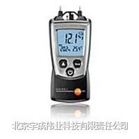 木材和建材水份測量儀 testo 606-1