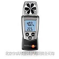 testo 410-1 葉輪式風速測量儀、風速儀 testo 410-1