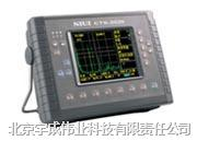 超聲波探傷儀CTS-2020  CTS-2020