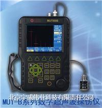 全數字式超聲波探傷儀MUT500B MUT500B