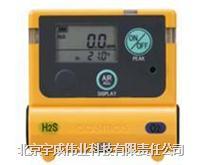 氣體濃度檢測儀XOS-2200 XOS-2200