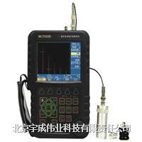 數字超聲波探傷儀MUT600B MUT600B