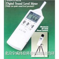 數字式噪音計聲級計TES-1350A TES-1350A